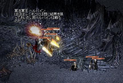 f0101117_2035779.jpg