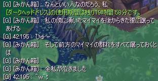 d0084319_2415832.jpg