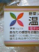 f0121620_2053681.jpg