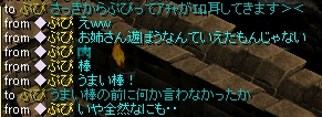 e0109226_2014144.jpg