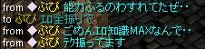 e0109226_2015056.jpg