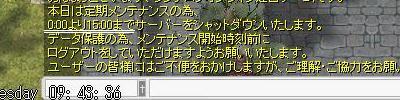 f0082227_23315995.jpg