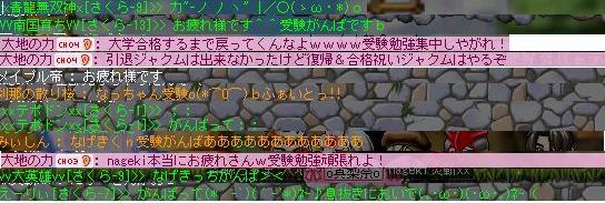 f0055234_0593237.jpg