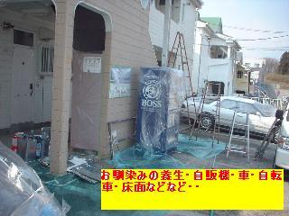 賃貸・外壁の部分塗装_f0031037_2012018.jpg