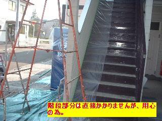 賃貸・外壁の部分塗装_f0031037_2012923.jpg