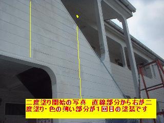 賃貸・外壁の部分塗装_f0031037_2024344.jpg