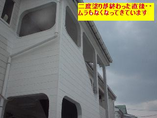賃貸・外壁の部分塗装_f0031037_2052733.jpg