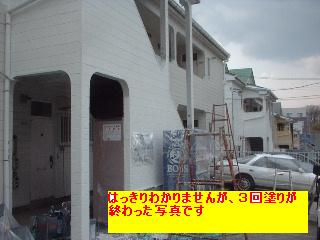 賃貸・外壁の部分塗装_f0031037_2053670.jpg