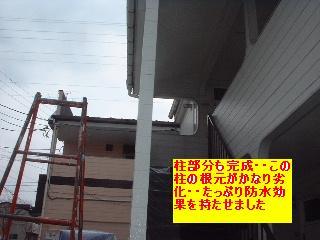 賃貸・外壁の部分塗装_f0031037_207302.jpg