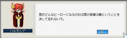 c0079038_72130100.jpg