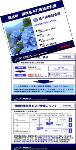 c0067646_822593.jpg