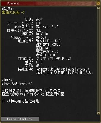 f0077458_1914107.jpg