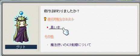 b0107070_16573629.jpg
