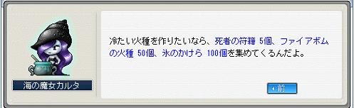 b0107070_16583030.jpg