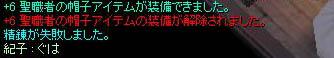 c0069371_14593260.jpg