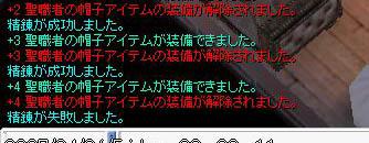 c0069371_14594020.jpg