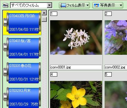 f0070279_023127.jpg