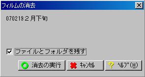 f0070279_0352716.jpg