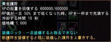 f0089379_3164410.jpg