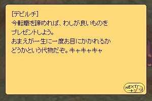 f0123883_320839.jpg