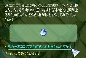 f0011290_1053467.jpg