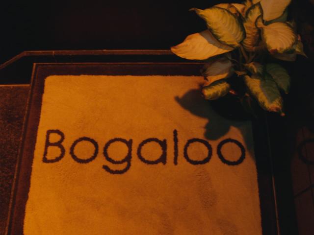 Bogaloo という名のライブハウス_f0024992_13441144.jpg
