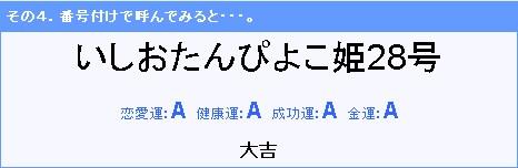d0038900_235183.jpg
