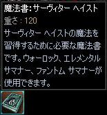 a0059204_2035823.jpg