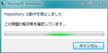 b0096204_032977.jpg