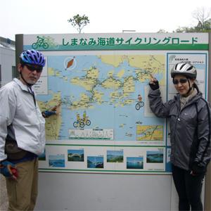 しまなみ 自転車 ヘロヘロツアー(裏編) 最終_b0076008_19565612.jpg