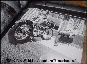 b0080809_143723.jpg