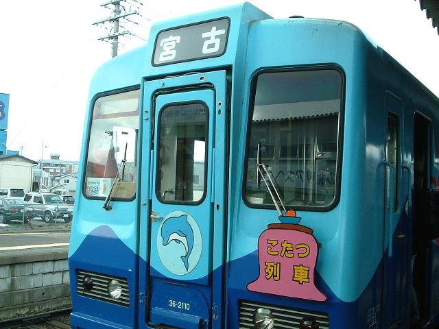 *三陸鉄道こたつ列車 日帰り*_e0100210_22122782.jpg