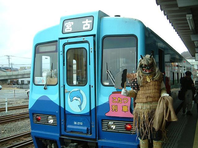 *三陸鉄道こたつ列車 日帰り*_e0100210_22252577.jpg