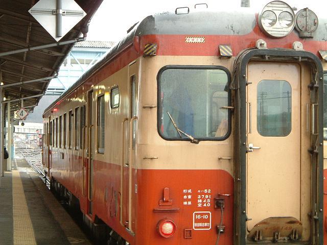 *三陸鉄道こたつ列車 日帰り*_e0100210_22345245.jpg