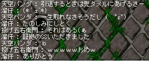 f0102630_11125812.jpg