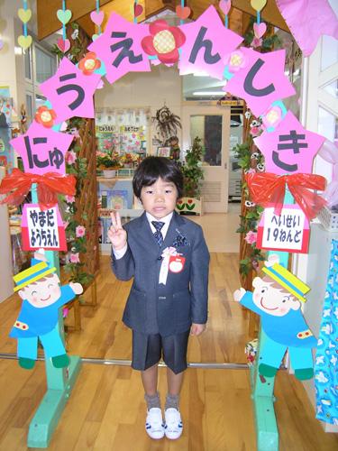 4月11日雨の入園式!_c0070933_212313.jpg