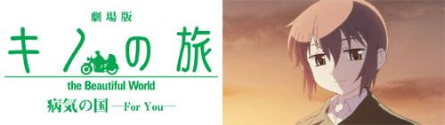 『電撃文庫ムービーフェスティバル』劇場鑑賞券プレゼント_e0025035_1932040.jpg