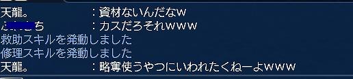 f0019038_10594870.jpg