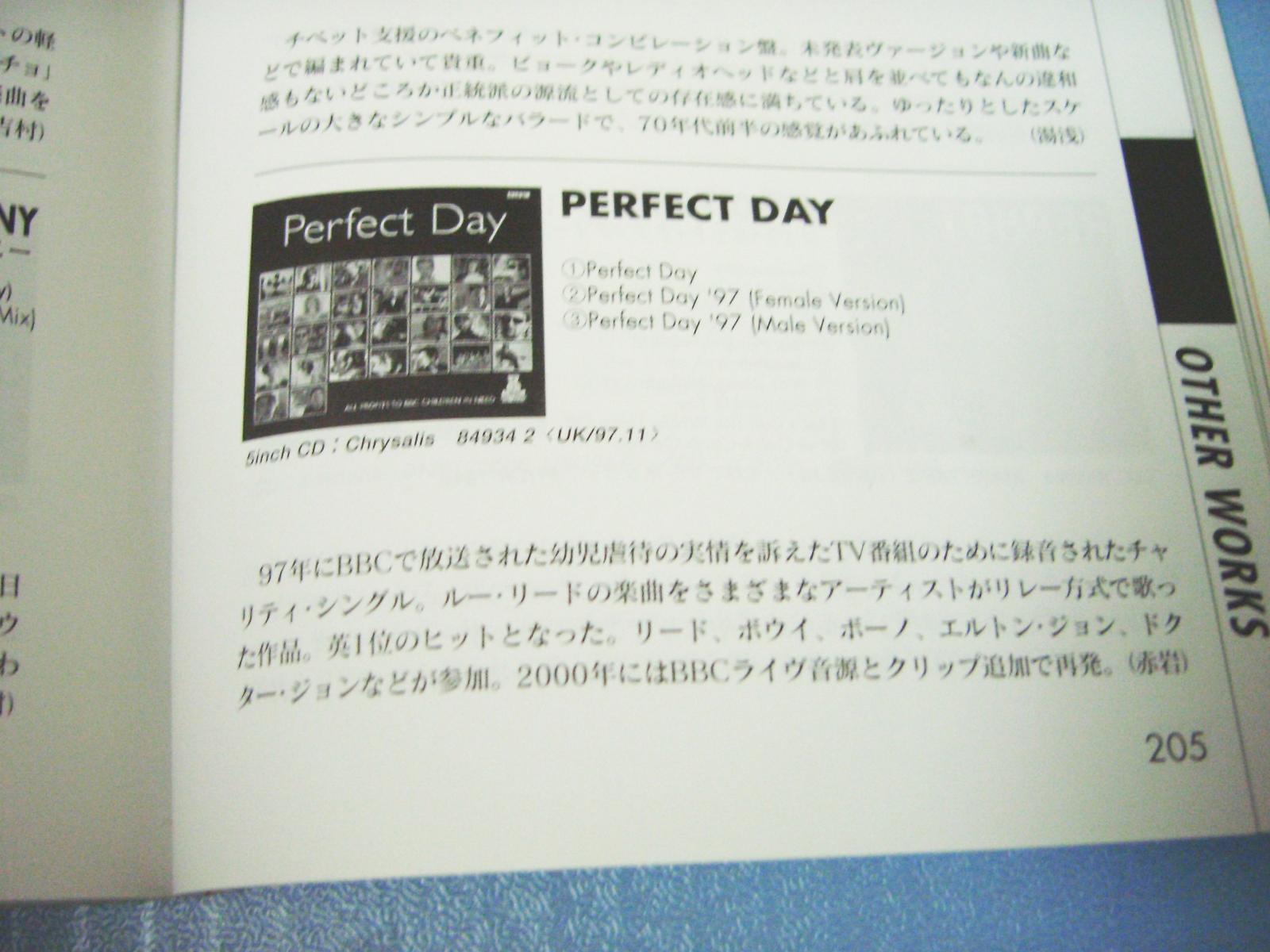 VA / Perfect Day_c0062649_2330352.jpg