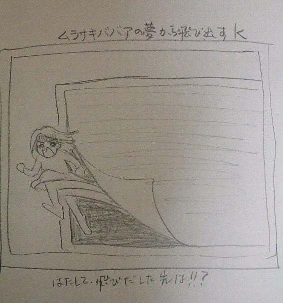 a0043851_0451387.jpg