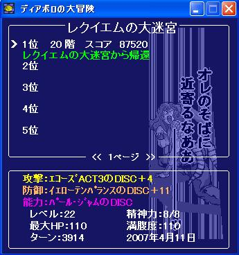 b0004151_2524580.jpg
