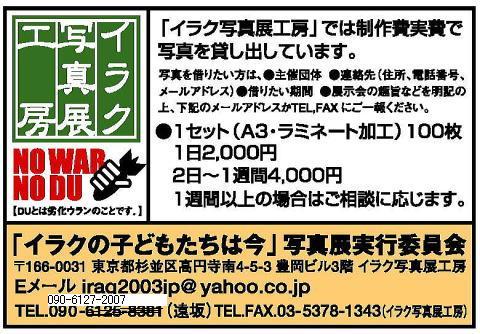b0042457_15301558.jpg