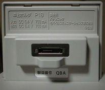 b0040759_110359.jpg
