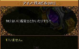 f0016964_22301621.jpg