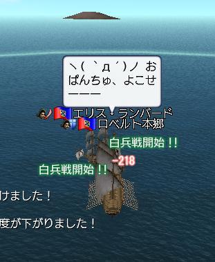 f0007871_264022.jpg