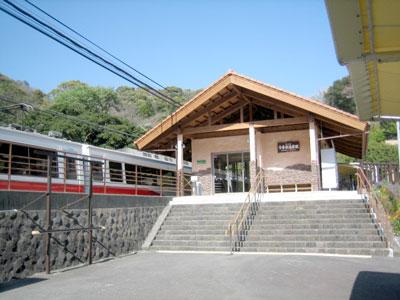 今井浜海岸駅 : IZU リゾートク...