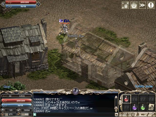 b0083880_1362670.jpg