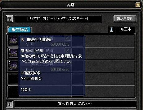 b0075984_20393553.jpg