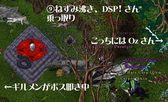 d0076490_9114379.jpg
