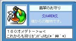 e0084700_11111998.jpg